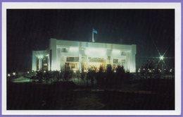 Kazakhstan. Postcards. Almaty. Residence Of The President. (004). - Kazakhstan