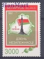 Belarus 1997 Mi 226 MNH ( ZE4 BYL226 ) - Timbres