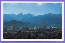 Kazakhstan. Postcards. Almaty.  (002). - Kazakhstan
