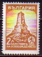 BULGARIA / BULGARIE - 1934 - Inauguration Du Monument De La Bataille De La Chipka Ll  - 2 Lv.** - 1909-45 Royaume
