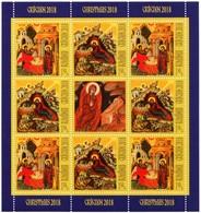 ROMANIA, 2018, CHRISTMAS, Religion, Painting, Icon, Sheet Of 8 + Label,  M2, 4 Series, MNH (**); LPMP 2219 - Nuevos