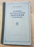 Russia Soviet Union Period Medical Book 1949 - Livres, BD, Revues