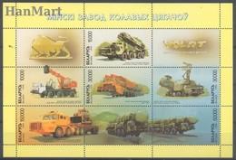 Belarus 1999 MNH ( ZE4 BYLark303-308I ) - Belarus