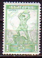 BULGARIA / BULGARIE - 1934 - Inauguration Du Monument De La Bataille De La Chipka Ll - 1v** - 1909-45 Royaume