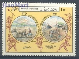 Afghanistan 1981 Mi 1247 MNH ( ZS9 AFG1247 ) - Agriculture