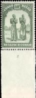 Congo 0172** Scènes Indigènes PLANCHE 2 -- MNH - 1923-44: Neufs