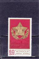 Mongolie Neuf **  1986  N° 1408  19e Congrès Du Parti Révolutionnaire Mongol - Mongolia