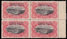 Congo 0041*/* Bloc De 4 Timbres 10c Carmin - 1894-1923 Mols: Neufs