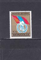 Mongolie Neuf **  1986  N° 1446  Année Internationale De La Paix - Mongolia