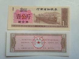 Mini Billete China. 1 Yuan. Años 70-80. Sin Circular. Tren - China