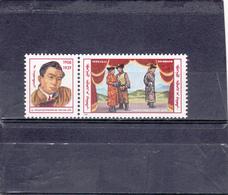 Mongolie Neuf ** 1986  N° 1458   Personnalité. 80e Anniversaire Naissance De Nasagdorjine - Mongolia