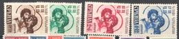1942 Serbia Set Mint But NO GUM - Occupation 1938-45