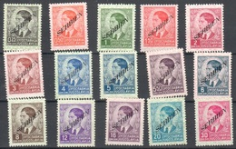 1941 Serbia Set Mint Never Hinged ** (most Stamps With Gum Disturbed Because Of Heat) 80 Euros - Occupation 1938-45