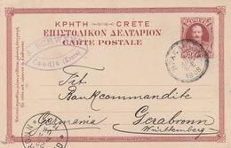Crète Entier Postal Pour L'Allemagne 1908 - Crète