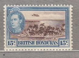 BRITISH HONDURAS Mi 117 MH (*)  #23554 - Honduras Britannique (...-1970)