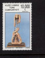 673019455 TURKISH CYPRUS 1996 POSTFRIS MINT NEVER HINGED POSTFRISCH EINWANDFREI SCOTT 408 TRIBUTE BOSNIA HERZOGOVINA - Chypre (Turquie)