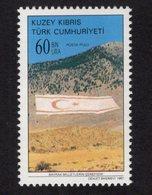 673038064 TURKISH CYPRUS 1997 POSTFRIS MINT NEVER HINGED POSTFRISCH EINWANDFREI SCOTT 433 NATL FLAG ON MOUNTAINSIDE - Chypre (Turquie)