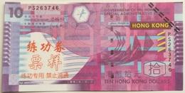 Billete Hong Kong. 10 Dólares. 2003. Sin Circular. Réplica - Hong Kong