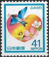 JAPAN 1990 Letter Writing Day - 41y Bluebird And Heart MNG - 1989-... Empereur Akihito (Ere Heisei)