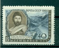 URSS 1960 - Y & T  N. 2302 - Kosta Khetagourov - 1923-1991 URSS