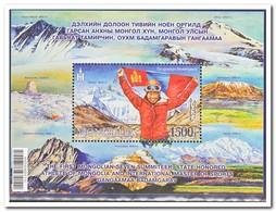Mongolië 2018, Postfris MNH, Gangaarnaa Badamgarav, Birds - Mongolië