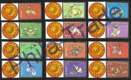 India 2018 MyStamp / Personalized Stamp - Astrological Signs 12v MNH, Zodiac, Inde, Indien - Inde