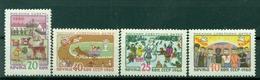 URSS 1960 - Y & T N. 2295/98 - Journée De L'enfance - 1923-1991 URSS