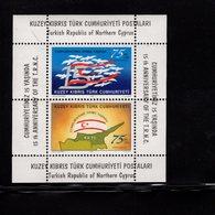 673069858 TURKISH CYPRUS 1998 POSTFRIS MINT NEVER HINGED POSTFRISCH EINWANDFREI SCOTT 476 - Chypre (Turquie)