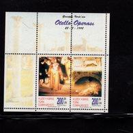 673070218 TURKISH CYPRUS 1999 POSTFRIS MINT NEVER HINGED POSTFRISCH EINWANDFREI SCOTT 478 SCENE FROM OTHELLO - Chypre (Turquie)