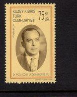 673070536 TURKISH CYPRUS 1999 POSTFRIS MINT NEVER HINGED POSTFRISCH EINWANDFREI SCOTT 477 FAZIL KUCUK - Chypre (Turquie)