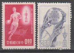 Taiwan 1963 - Basket         (g5361) - 1945-... Repubblica Di Cina