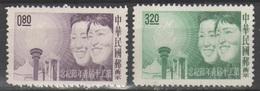 Taiwan 1963 - Gioventù         (g5362) - 1945-... Repubblica Di Cina