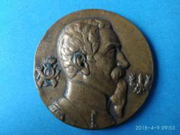 Centenario Bersaglieri  1836/1936 - 1939-45