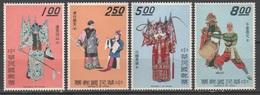 Taiwan 1970 - Costumi          (g5365) - 1945-... Repubblica Di Cina
