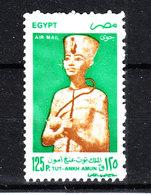 Egitto -  1998. Statua Di Tutankamen. Statue Of Tutankhamun. - Archeologia