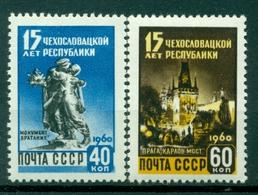 URSS 1960 - Y & T N. 2276/77 - Libération De La Tchécoslovaquie - 1923-1991 URSS