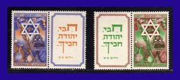 1950 - Israel - Sc. 35 - 36 - MLH - IS- 050 - Israel