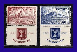 1951 - Israel - Sc. 46 - 47 - MLH - IS- 051 - Israel