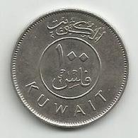 Kuwait 100 Fils 1990. - Koweït