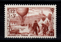 Tunisie - YV 388 N** Ballon Poste - Tunisie (1888-1955)