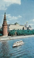 AL40 Moscow, View Of The Kremlin - Russia