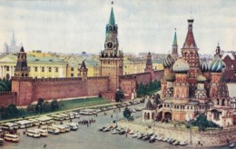 AL40 Moscow - Busy Square With Cars And Buses - Russia