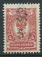 Arménie  Russe  - Yvert N° 36 **  - Cw34219 - Arménie