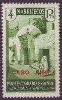 AÑO 1935.CABO JUBY 76 *MH. CON CHARNELA  VC 92 EUROS - Cabo Juby