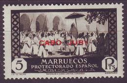 AÑO 1935.CABO JUBY 77 *MH. CON CHARNELA  VC 72 EUROS - Cabo Juby