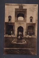 Vente Immediate Turquie Bursa Brousse Interieur De La  Mosquee Yechil Djami ( Mosquee Verte) - Türkei