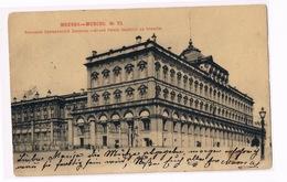 Cartolina - Postcard / Viaggiata - Sent / Mockba - Moscou N°33, Grand Palais Impérial Au Kremlin - Russia