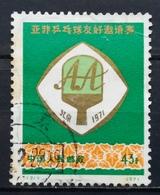 1971 CHINA 1st Afro-Asian Table Tennis Tournament - 1949 - ... République Populaire