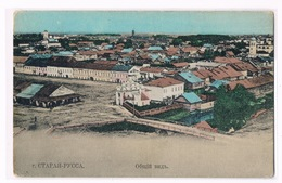 Cartolina - Postcard / Viaggiata - Sent / Ста́рая Ру́сса - Russia - Russia