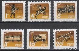 HUNGARY 1987. Post History Porto / Postage Due Set MNH (**) Michel: 252-257 - Hongrie